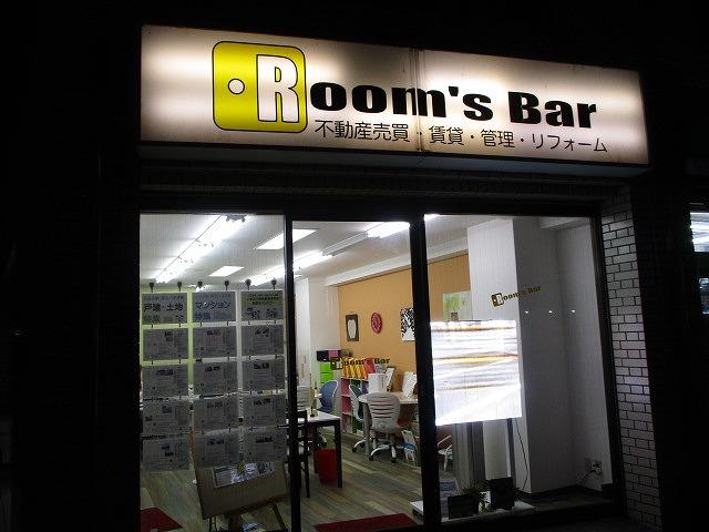 2021年3月5日 夜のRoom's Bar店頭です