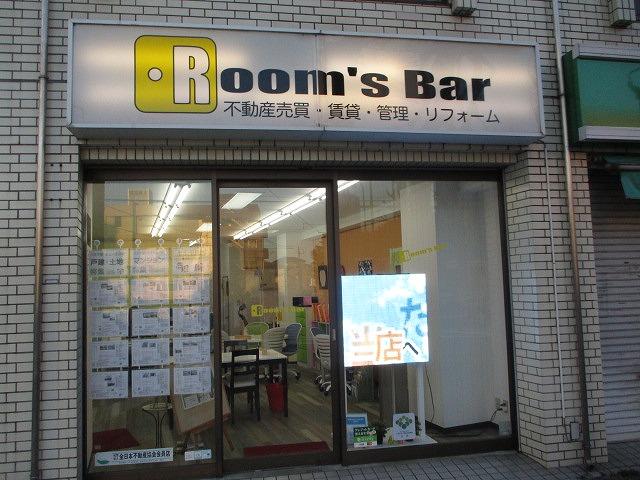 2021年3月15日 夜のRoom's Bar店頭です