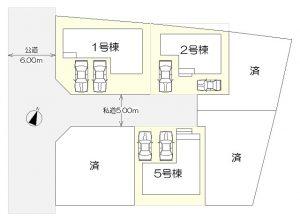 散田町4丁目新築戸建区画図