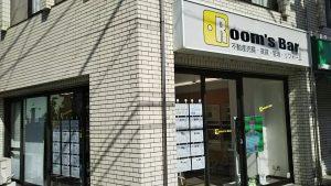 2021年4月30日 朝のRoom's Bar店頭です