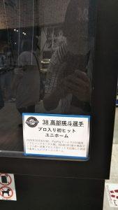 髙部選手が1軍初ヒットを打ったときのユニフォームが展示されてました。