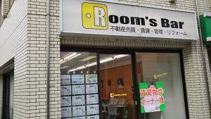 2021年4月2日 朝のRoom's Bar店頭です