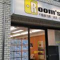 2021年4月13日 朝のRoom's Bar店頭です