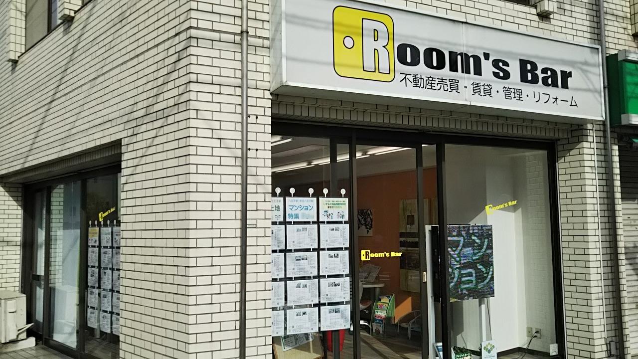 2021年4月4日 朝のRoom's Bar店頭です