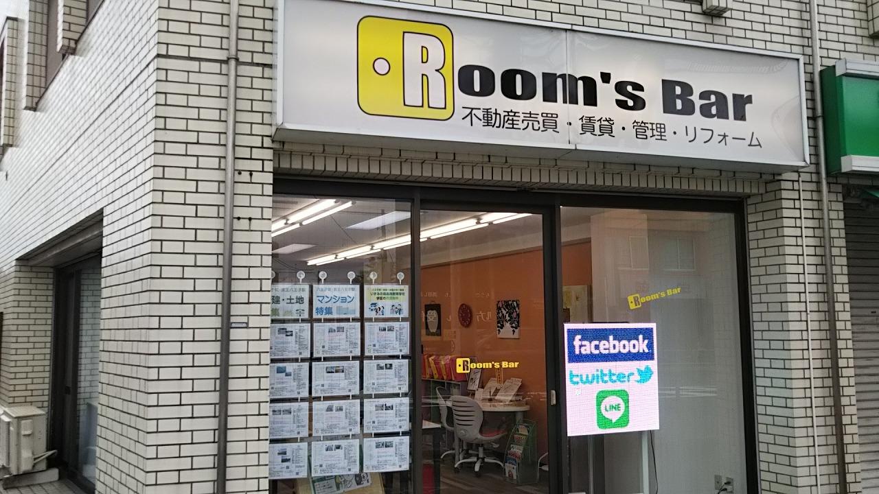 2021年4月5日 朝のRoom's Bar店頭です