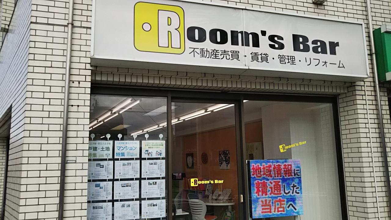 2021年4月6日 朝のRoom's Bar店頭です