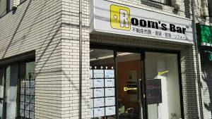 2021年4月15日 朝のRoom's Bar店頭です