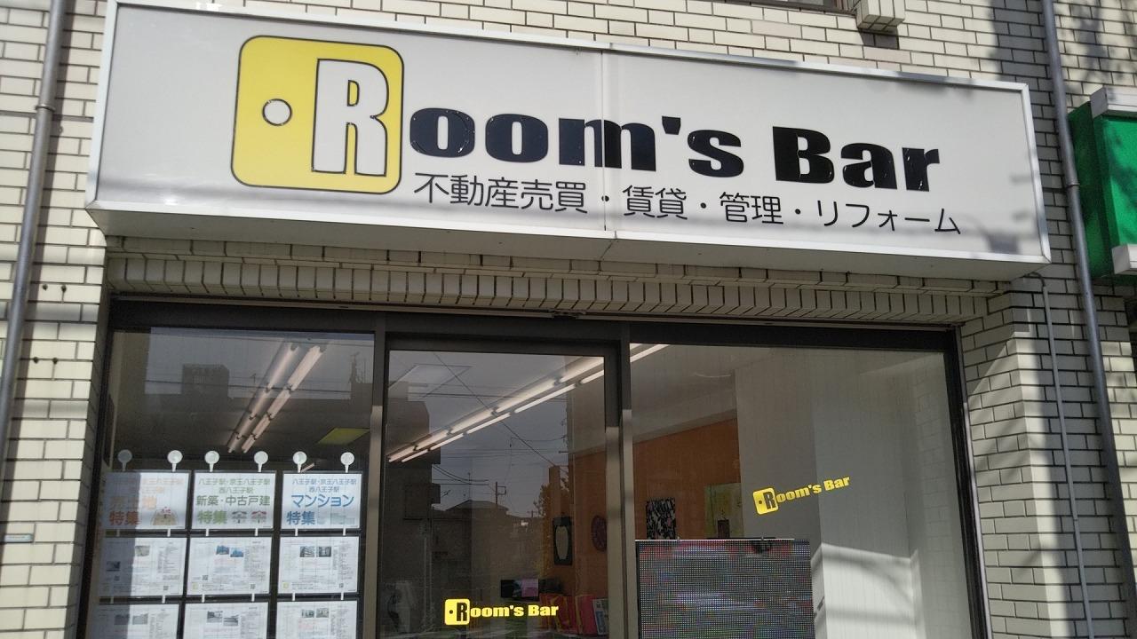 2021年4月18日 朝のRoom's Bar店頭です