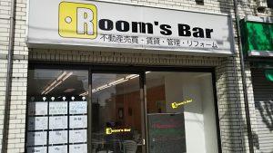 2021年4月19日 朝のRoom's Bar店頭です