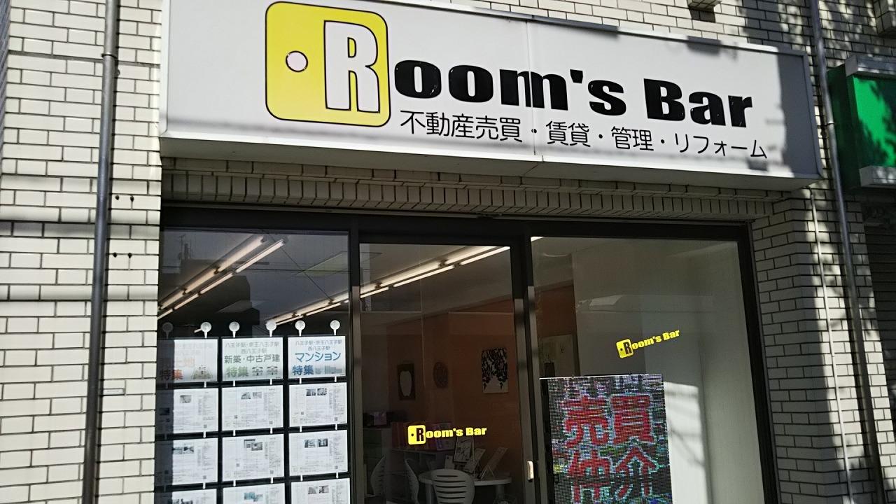 2021年4月26日 朝のRoom's Bar店頭です