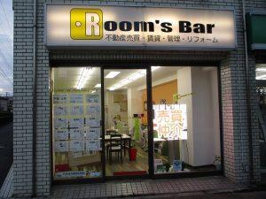 2021年4月3日 夜のRoom's Bar店頭です