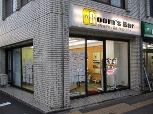 2021年4月15日 夜のRoom's Bar店頭です