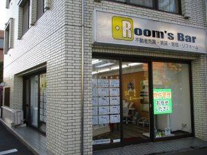 2021年4月23日 夕方のRoom's Bar店頭です
