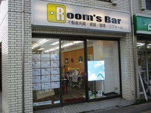 2021年4月24日 夕方のRoom's Bar店頭です