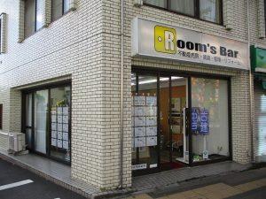 2021年5月3日 夕方のRoom's Bar店頭です