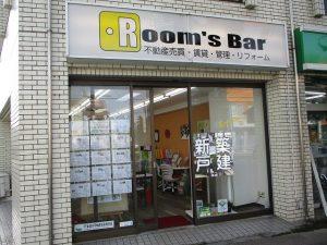 2021年5月4日 夕方のRoom's Bar店頭です