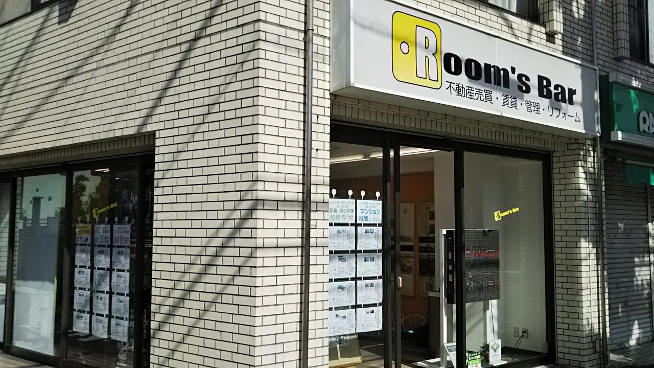 2021年5月8日 朝のRoom's Bar店頭です