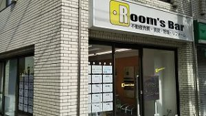 2021年5月9日 朝のRoom's Bar店頭です