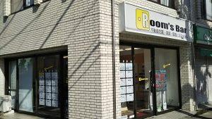 2021年5月6日 朝のRoom's Bar店頭です