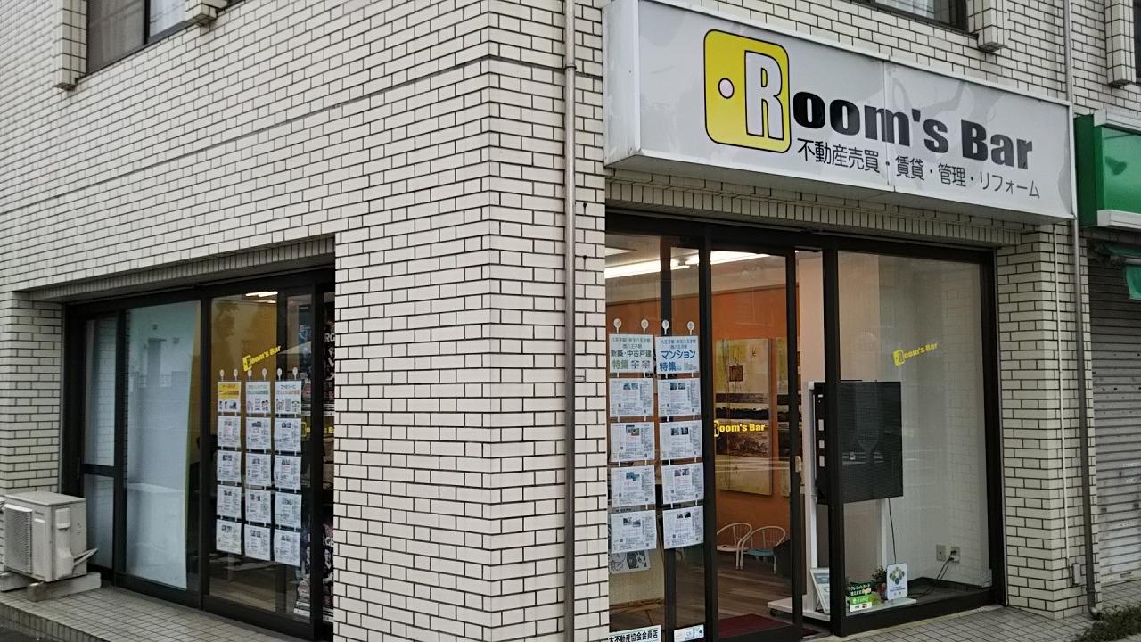 2021年5月7日 朝のRoom's Bar店頭です