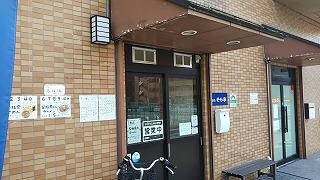 北野駅の『そら亭』
