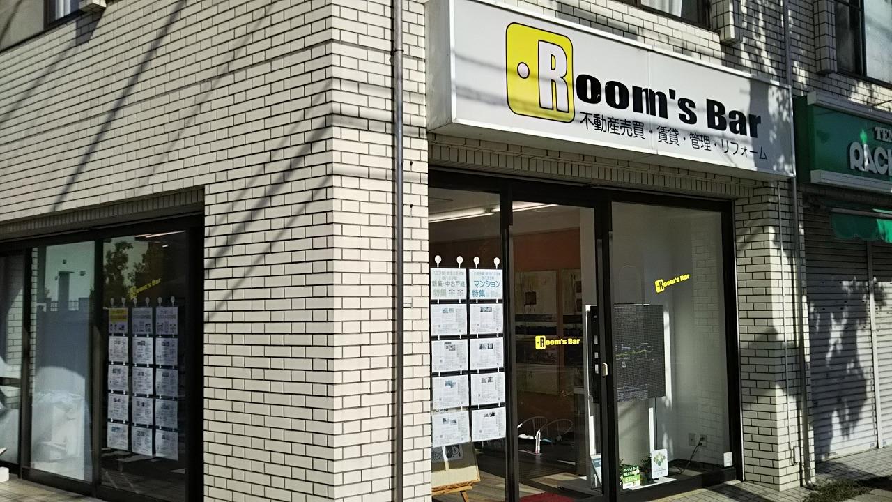 2021年5月3日 朝のRoom's Bar店頭です