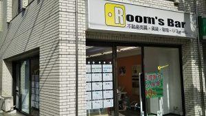 2021年5月4日 朝のRoom's Bar店頭です