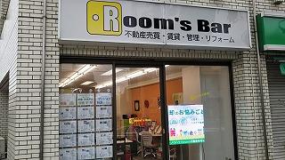 2021年5月18日 朝のRoom's Bar店頭です