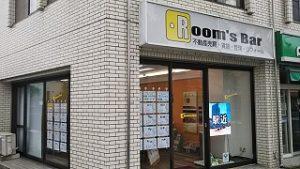 2021年5月22日 朝のRoom's Bar店頭です