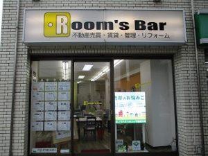 2021年5月11日 夕方のRoom's Bar店頭です。