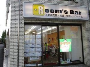 2021年5月15日 夕方のRoom's Bar店頭です