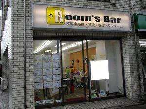 2021年5月22日 夕方のRoom's Bar店頭です