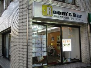 2021年5月31日 夕方のRoom's Bar店頭です