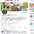 Room'sBarのTwitterページ