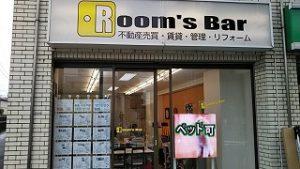 2021年6月14日 朝のRoom's Bar店頭です
