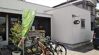 八王子市川口町のカフェ『ふぁむ』
