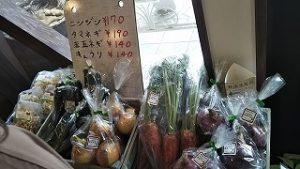 野菜直売もしてるのね