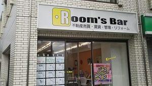 2021年6月17日 朝のRoom's Bar店頭です