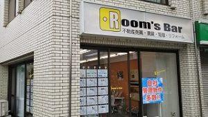 2021年6月5日 朝のRoom's Bar店頭です