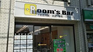 2021年6月8日 朝のRoom's Bar店頭です