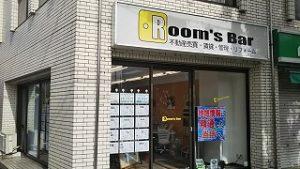 2021年6月20日 朝のRoom's Bar店頭です