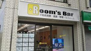 2021年6月21日 朝のRoom's Bar店頭です