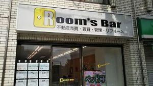 2021年6月13日 朝のRoom's Bar店頭です