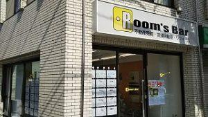 2021年6月11日 朝のRoom's Bar店頭です
