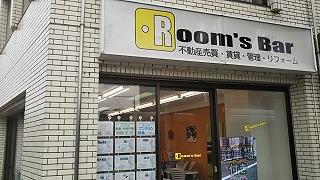 2021年6月22日 朝のRoom's Bar店頭です