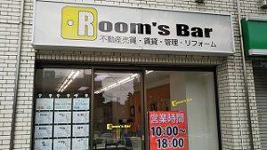 2021年6月12日 朝のRoom's Bar店頭です