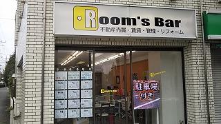 2021年6月25日朝のRoom's Bar店頭です