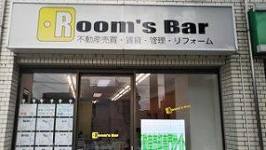 2021年6月27日朝のRoom's Bar店頭です