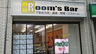2021年6月29日朝のRoom's Bar店頭です