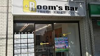 2021年6月28日朝のRoom's Bar店頭です